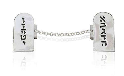Nadav Art Sterling silver Tallit Clips inspired by the two tablets of stone of the ten commandments with Hebrew letters