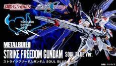 (Bandai Metal Build Strike Freedom Gundam Soul Blue Ver.)