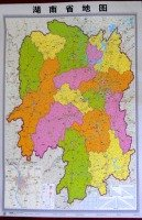 Provincial Series Map People's Republic of China: Hunan Map (vertical version 1: 5300002015 Edition)(Chinese Edition) ebook