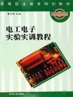 vocational education planning materials: electrical and electronic test training tutorial(Chinese Edition)