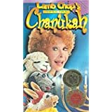 Lamb Chops Special Chanuhak