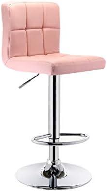 バースツール-ダイニングチェア 背もたれ付き 人工皮革の外観/調整可能な回転式ガスリフト/クロム鋼製フットレストとベース  /朝食バー、ホームバースツール(ピンク)