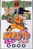 """Afficher """"Naruto n° 18"""""""