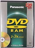 Panasonic 5 Pack DVD-RAM Discs For Video And Data 120 min. / 4.7GB - 2x-3x Speed