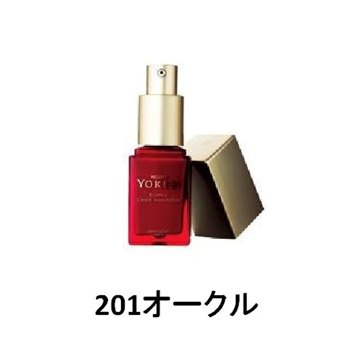 違反戻す血リレント YOKIBI エッセンスクリームファンデーション (201オークル)