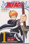 "Bleach (""Si Shen"" in Traditional Chinese) (Volume 1)"