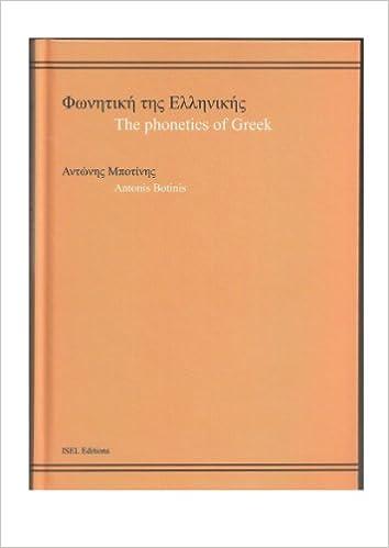 The phonetics of Greek (Greek Edition): Antonis Botinis: 9788895909059: Amazon.com: Books