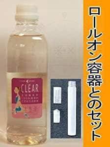 ウイルス 性 いぼ 木酢 液