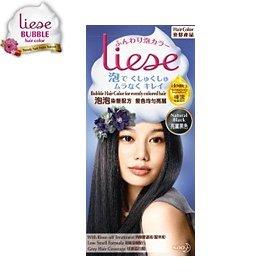 Kao Japan liese Prettia Bubble Hair Color Dying Kit - Natural Black