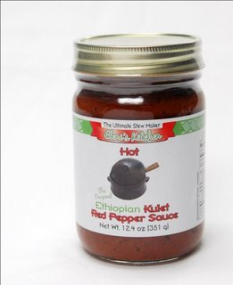 Eleni's Kitchen Ethiopian Red Pepper Sauce - Hot by Eleni's Kitchen