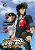 Vol. 6-Ring Ni Kakero 1: Nichibei Kessen Hen