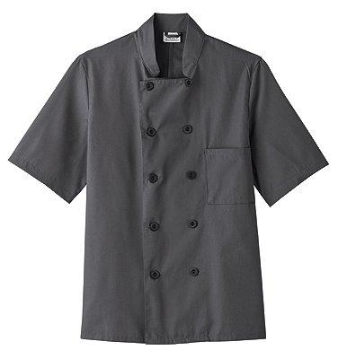 chef coat men grey - 8