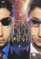 ASTROMANTIC DVDの商品画像
