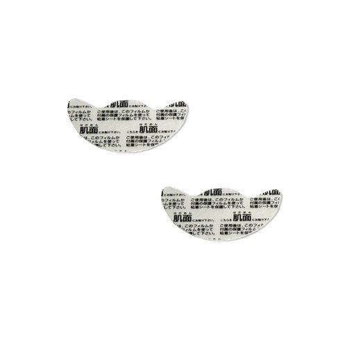 無し割り当てます平らにするナール超音波EMS美顔器 小顔ナール(Kogao NARL) 交換用粘着シート 2枚入(2枚×1組)