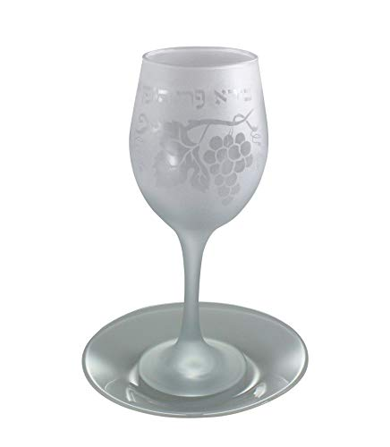 Elijah Kiddush Cup - Vintage Style Frosted Glass Kiddush Cup Wine Goblet with Saucer for Shabbat and Holidays (White)