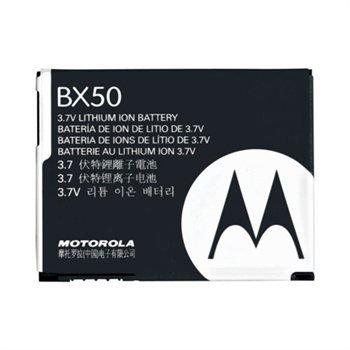 Motorola BX50 Battery Stature RAZR2 product image