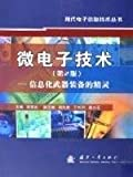 img - for microelectronics technology: Information technology weapons and equipment of the Wizard (2nd Edition) (Paperback) book / textbook / text book