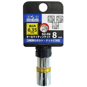 (業務用90個セット) H&H オールマイティーソケット/作業工具 【2分角】 差込角:6.35mm B075VMFDR6