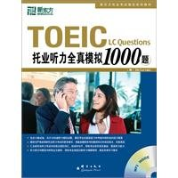 TOEIC LC Questions-MP3 INSIDE (Chinese Edition)