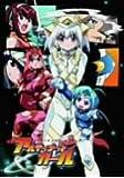 UG★アルティメットガール 1. [DVD]