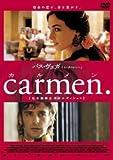 carmen. / カルメン [完全無修正 (R-18) エディション]