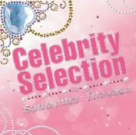 celebrity-selection-by-samantha-thavasa