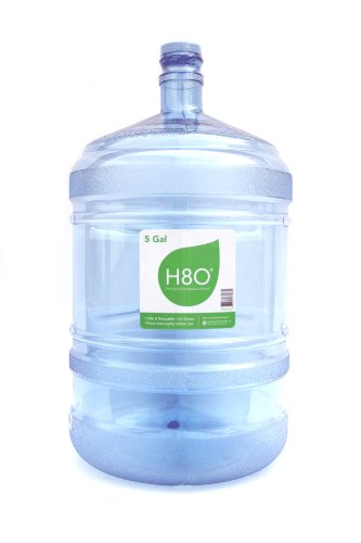 H8O Polycarbonate Water Bottle (with Handle) with 48mm Cap, 5 gallon (Water Bottle Storage 5 Gallon compare prices)