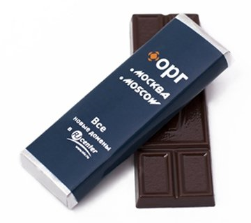 Corporate chocolate for your employee and clients! This business gift will help to promote your company! (Small)