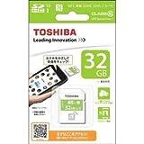 Toshiba 32GB NFC Class 10 UHS-I 1 SDHC SD Memory Card