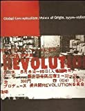 Global Conceptualism : Politics of Origin, 1950s-1980s, Jane Farver, 0960451498
