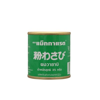 Mcgarett Wasabi Powder 35g. (1.2-ounces) by Mcgarett