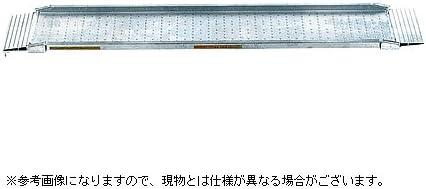 【昭和】 アルミブリッジ SG-180-30-0.5S 【ベロ式】 【有効長さ1800×有効幅300(mm)】 【最大積載0.5t/セット(2本)】