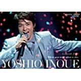 井上芳雄コンサート2005 星に願いを [DVD]