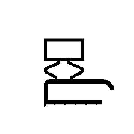 Joint pour réfrigérateur 3faces magnétiques Demi bord Dim. 308x 388mm
