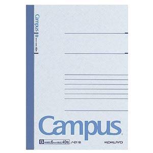 生活日用品 (まとめ買い) キャンパスノート(中横罫) B6 B罫 40枚 ノ-211B 1冊 【×60セット】 B074JR592N