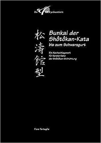 Amazon Fr Shotokan Kata Bunkai Der Shotokan Kata Bis Zum
