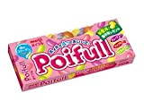Jelly Beans with 2100mg Collagen - Poifull - By