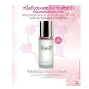 Intensive Skin Lightening Cream (Mistine Glutathione Intensive Whitening Serum 40 ml.)