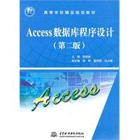 Download Access Database Programming - Second Edition(Chinese Edition) ebook