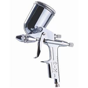 VStoy Touch up Spraying Paint Gun Sprayer Air Brush Airbrush Paint Tool-1.3mm Nozzle Caliber