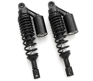 Black Adjustable Remote Reservoir Motorcycle Shocks - Eye To Clevis - 320mm 330mm - Compatible with Honda CB350/360/400F/450/500/550/650/700/750 CL350/360/450 SL350 CJ360 CM400/450