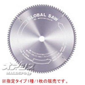 モトユキ グローバルソー チップソー 薄物 アルミ非鉄金属用 GA-405-100 B00G0N1EXS 外径:405mm 外径:405mm