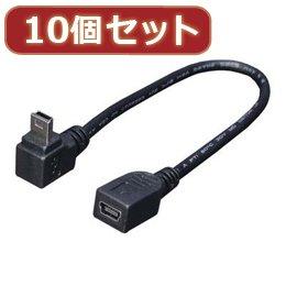 【まとめ 2セット】 変換名人 10個セット USBmini L型ケーブル延長20(下L) USBM-CA20DLX10   B07KNSZZ9Y