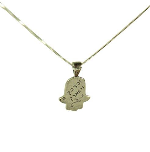 Birkat Kohanim Sterling Silver Hamsa Hand Charm Necklace for Protection