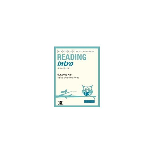 Hackers English Reading Intro_for Korean Speakers by Hackers Language Institute