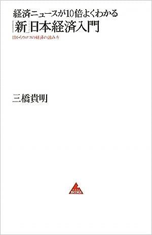 2 崩壊 ちゃんねる 経済 韓国