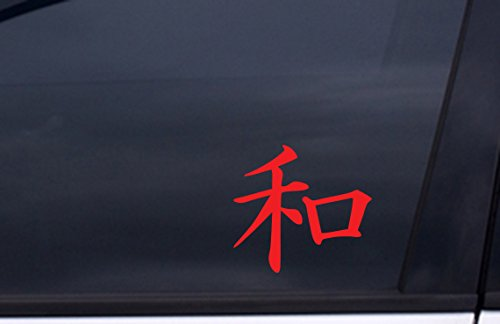 PEACE Japanese Kanji vinyl Sticker 4
