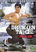 Drunken Tai Chi DVD