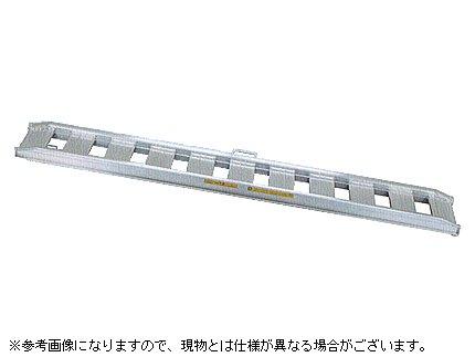 【日軽】 アルミブリッジ 【標準型】 12-C7-40 【フック式】 【全長2100×有効幅400(mm)】 【最大積載1.2t/セット(2本)】 B003GZB2OO