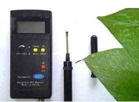 GOWE High Sensitivity gauss meter Measurement Range: 0~200mT~2000mT (1mT=10Gs)